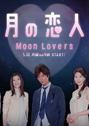 Beaches] Trace jdrama download